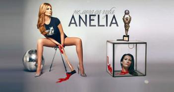 Анелия