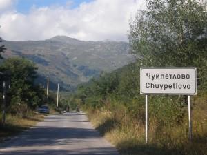 Село Чуйпетлово, Села в България