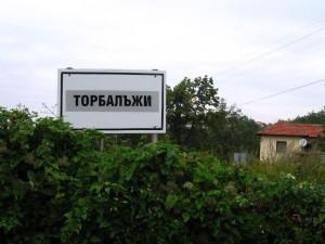 Село Торбалъжи, Села в България