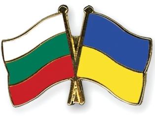 България Украйна