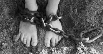 ново робство