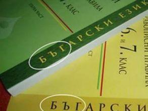 граматика, Ана Баракова