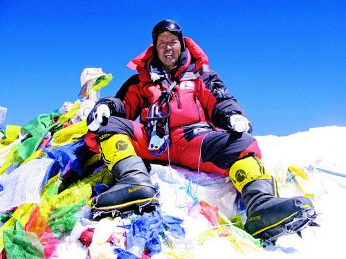 Apa Sherpa, Апа Шерпа