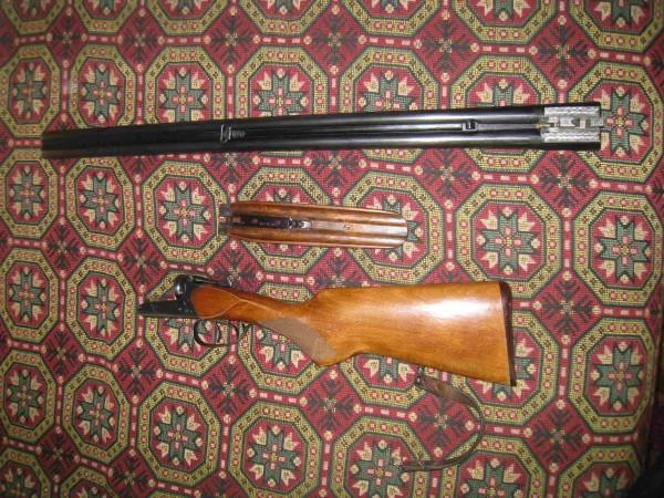 баба, пушка