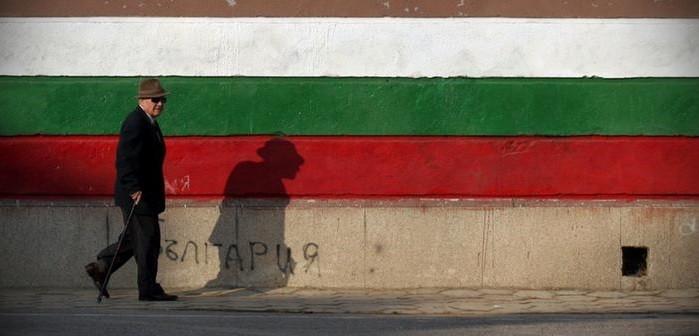 България, Д2
