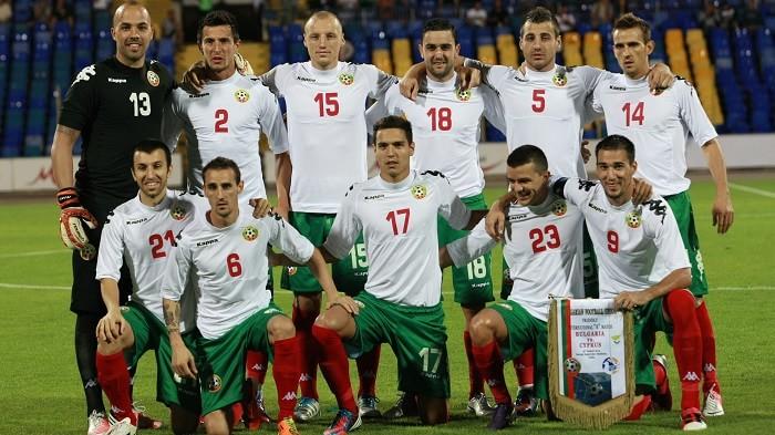 Букмекерская контора футбол ставки россия