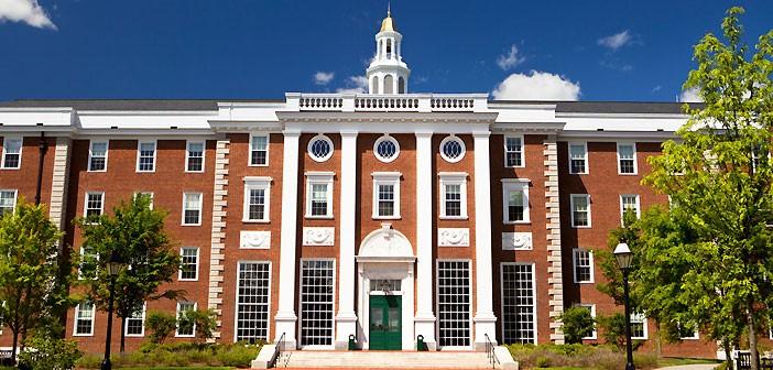 Харвардският университет