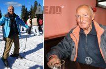 Иван Раев е та 92 и е талисманът на Пампорово