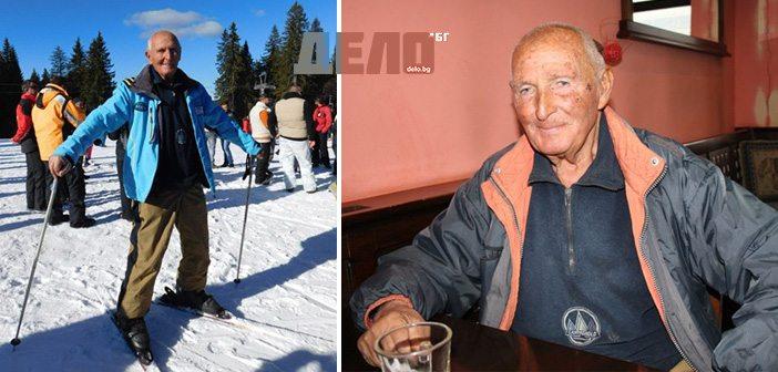 Живият талисман на Пампорово – 94-годишният Иван Раев, кара ски по 5 часа дневно