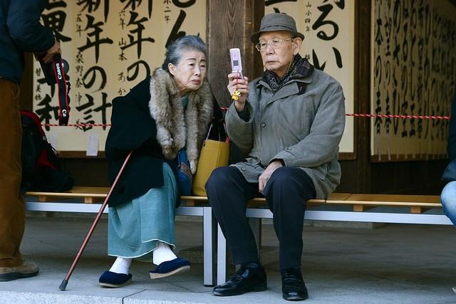 Япония, дълголетие, японска диета, японско чудо