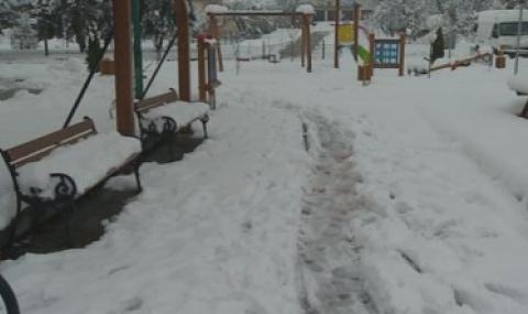 цигани, сняг, убийство