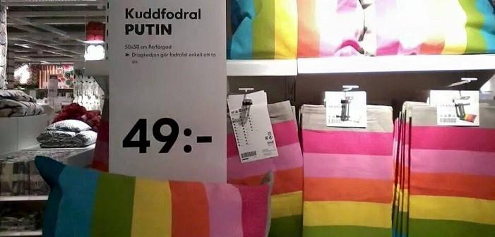 Путин, IKEA
