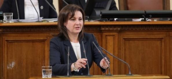 Румяна Бъчварова, МВР