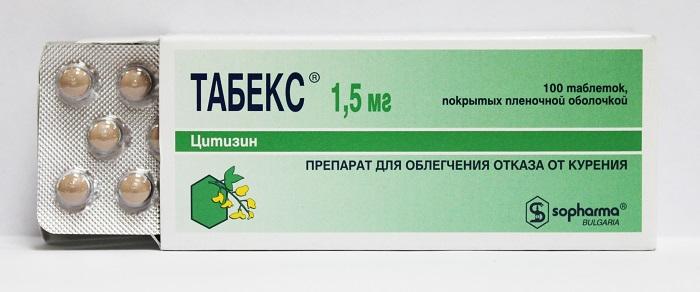 цигари, лекарство