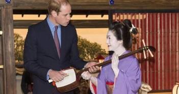 принц Уилям, Япония