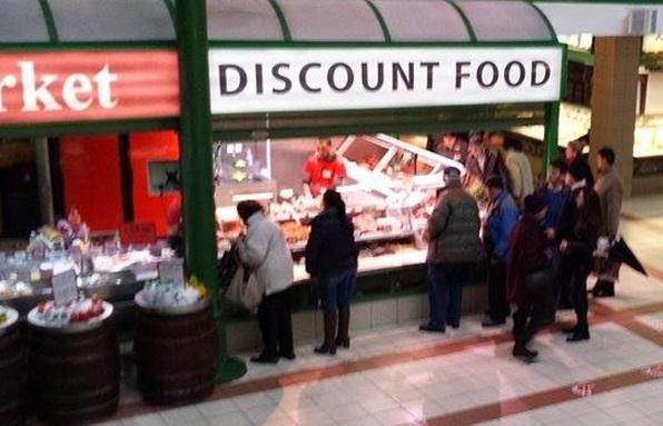 discount food , намалени храни