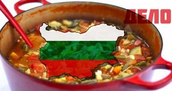 Супа... по български