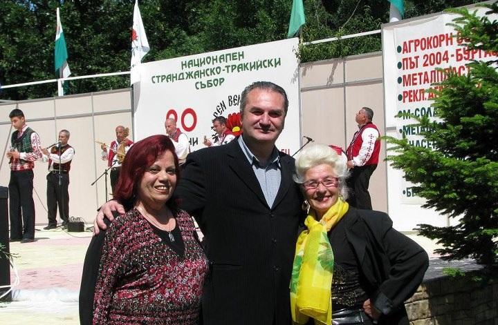 Калинка Згурова, Янка Рупкина