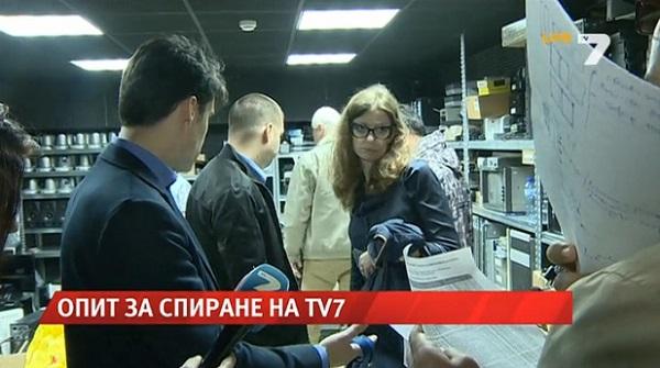 Кристина Димитрова, ТВ7