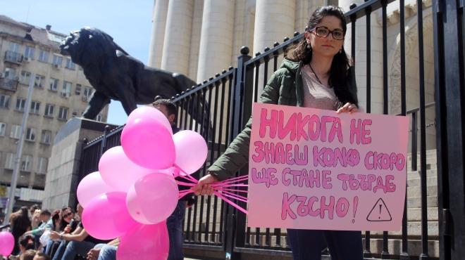 зверства, майки, протест