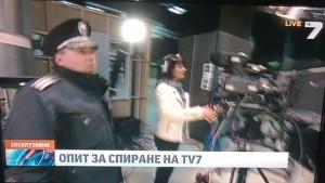 ТВ7, полиция, протест
