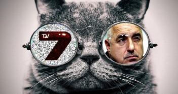 ТВ7, Бойко Борисов