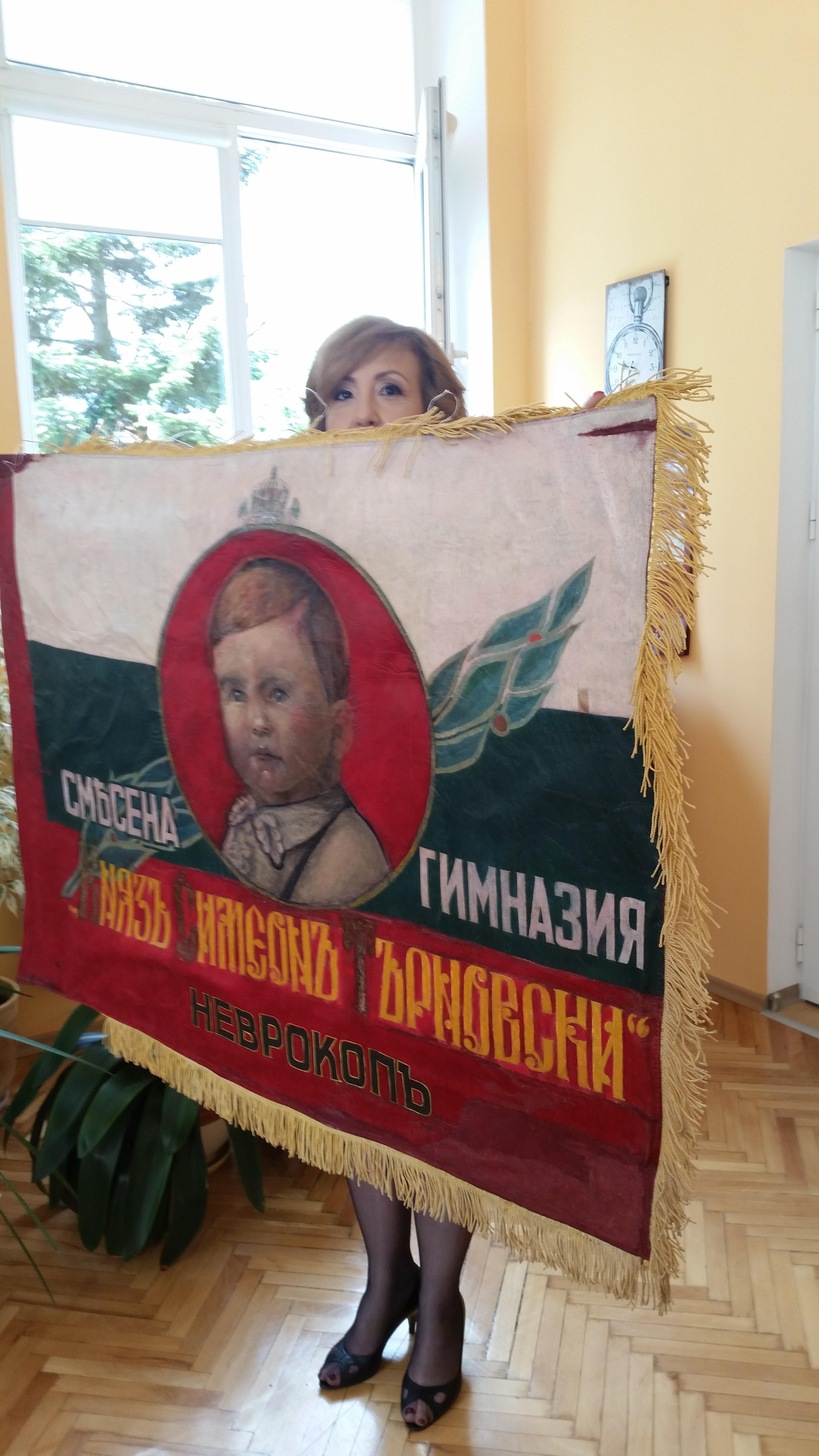 Директорът Елка Божикова с реставрираното знаме