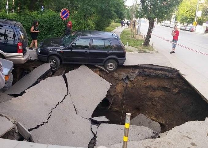 дупка, яма, метро, бул. Черни връх, София