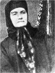 Левски, Гина Кунчева