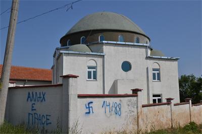 джамия, религия, аллах е прасе