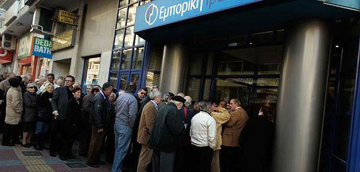 Гръцките банки