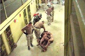 Ирак, затвор