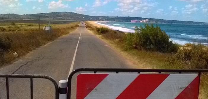 шофьорския плаж, ограда, Созопол, Рейзи