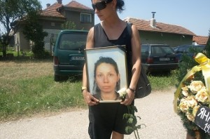 Борисовата градина, погребението на убитата Яна Кръстева