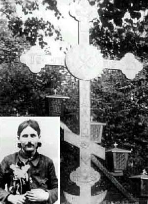 Кръстова гора, 66-килограмовият кръст и Йордан Дрянков