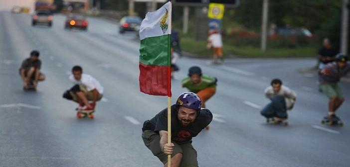 държава, България, родина