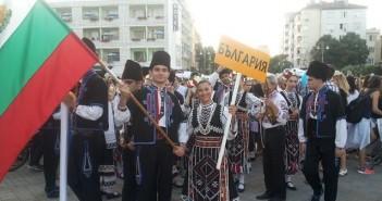 фолклорен фестивал, Варна