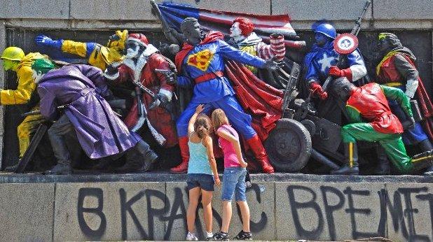 паметник Съветска армия
