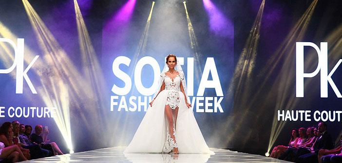 Sofia Fashion Week, Ивайла Бакалова