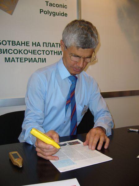 Владимир Ичевски, изобретател, часовник, преводач