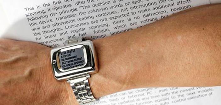 Часовник, преводач