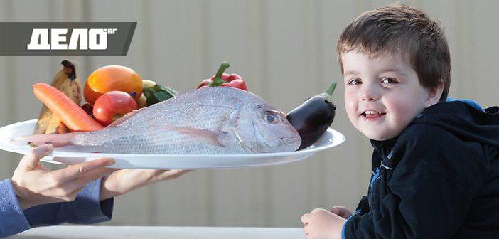рибите, които вредят на децата