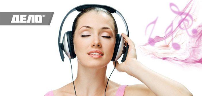25 факта на тема музика