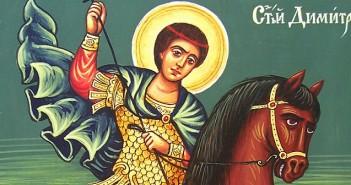 Свети Димитър, Димитровден