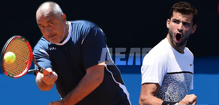 Бойко Борисов, Григор Димитров, тенис