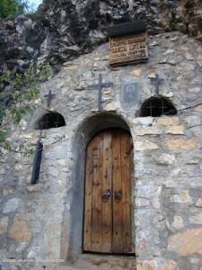 Света Петка