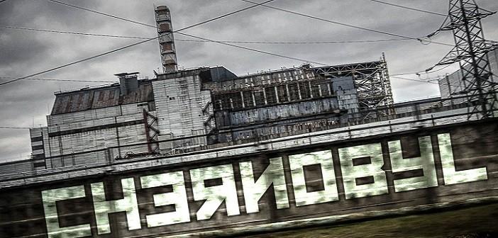 Чернобил, природа, АЕЦ