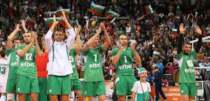 волейбол, България, Чехия, Евроволей 2015