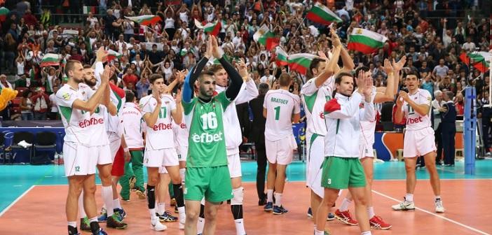 Волейбол, лъвовете, България