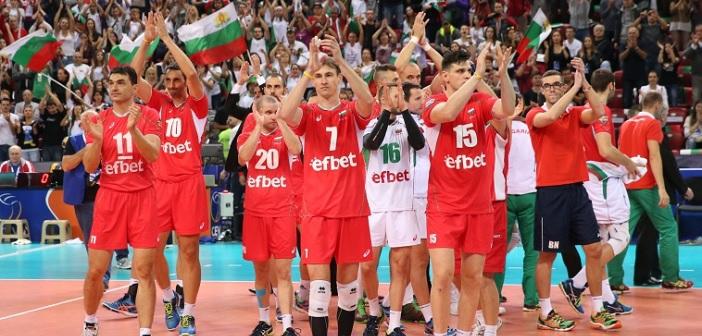 волейбол, България, Италия